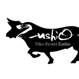 肉料理 Zushio